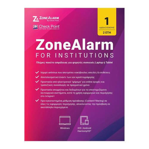 Antivirus ZoneAlarm Extreme Security for Institutions 1 Device